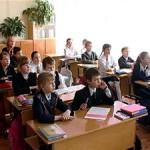Стихи о школе, об учениках